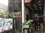 Hold Win Centre, Queen's Road East, Wan Chai